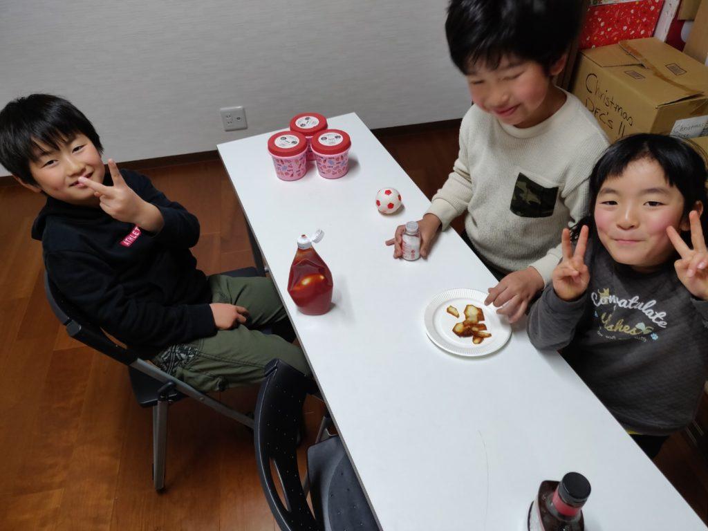 学童保育の料理